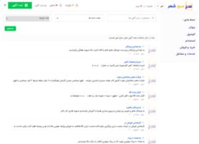samaneamlak.com