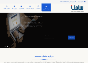 samansystems.com