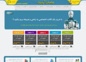 samanupdate.com