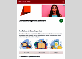 samanyagyan.com