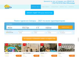 samara-tury.ru