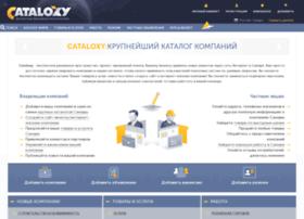 samara.cataloxy.ru