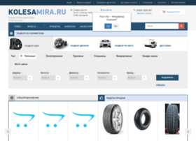 samara.kolesamira.ru