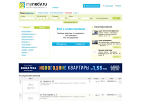 samara.mynedv.ru