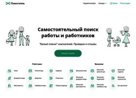 samara.pomogatel.ru