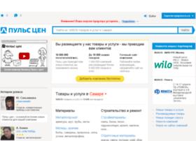 samara.pulscen.ru