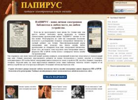 samara.tehnosila.ru