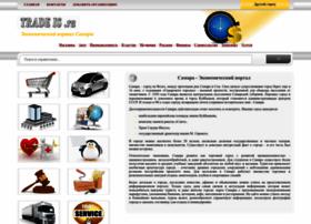 samara.tradeis.ru