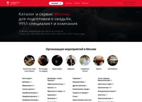 samara.unassvadba.ru