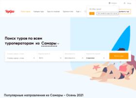 samara.vipgeo.ru