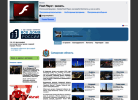 samara.vsedomarossii.ru