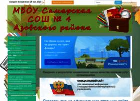 samara4.ru