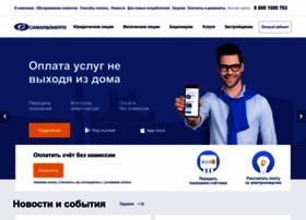 samaraenergo.ru