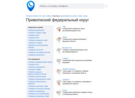 samaraphone.ru