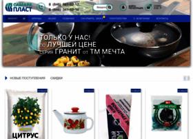 samaraplast.ru