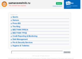 samaravestnik.ru