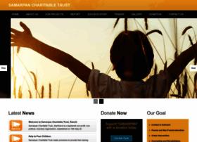 samarpancharitabletrust.org