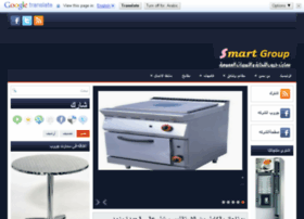 samart1.com