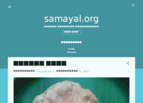 samayal.org