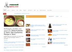 samayalkurippu.com