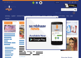 sambhaavmetro.com