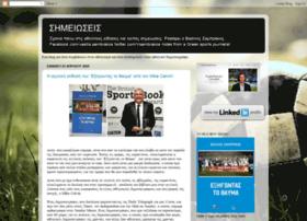 sambrakos.blogspot.com