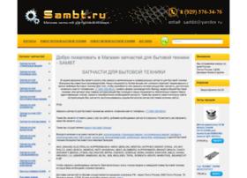 sambt.ru