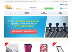 samdom.com.ua