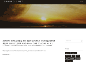 samdroid.net
