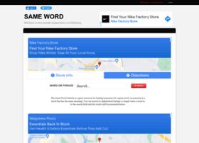 same-word.com