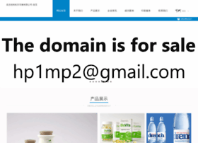 samenbude.com