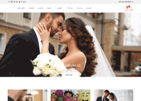 samerweddings.com