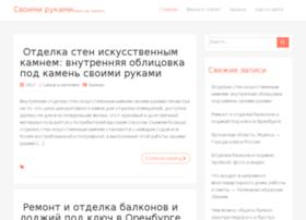 sameytur.com.ua