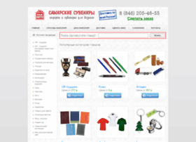 samgifts.ru