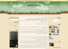 samiabakry.blogspot.com