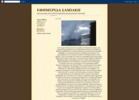 samiaki.blogspot.com