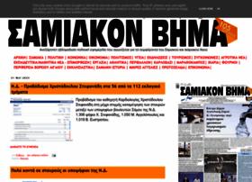 samiakonvima.blogspot.com