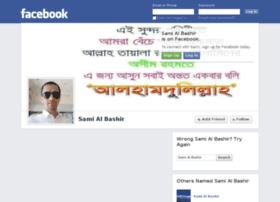 samialbashir.com