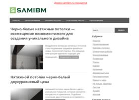samibm.ru