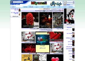 samiei2222.miyanali.com