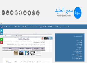 samir-junaid.com