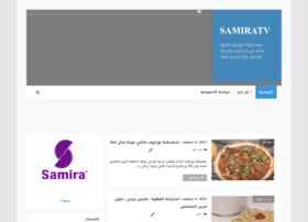 samira-tv.blogspot.com