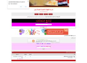 samiratef.ahlamontada.com