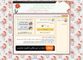 samirchat.com