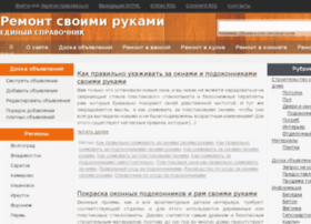 samiru.ru