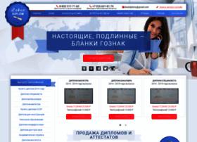 samiu.ru