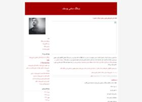 samiyusuffan.blogfa.com