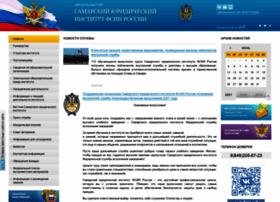 samlawin.ru