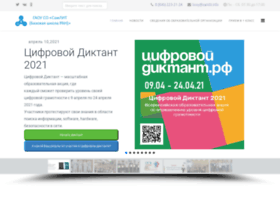 samlit.net
