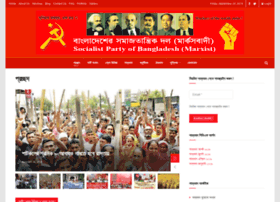 sammobad.org